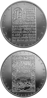 200 koruna coin 425th anniversary of the first edition of the Kralická bible(the first standard of literary Czech language) | Czech Republic 2004