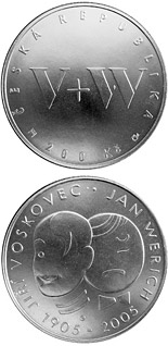 200 koruna coin 150th anniversary of the birth of Jan Werich and Jiří Voskovec (Czech actors) | Czech Republic 2005