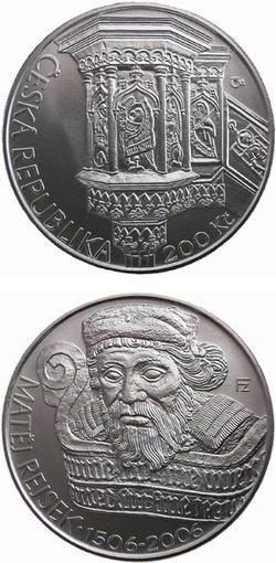 Image of 200 koruna coin – 400th anniversary of the death of Matěj Rejsek | Czech Republic 2006.  The Silver coin is of Proof, BU quality.