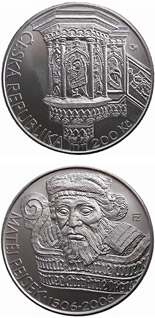 200 koruna coin 400th anniversary of the death of Matěj Rejsek | Czech Republic 2006