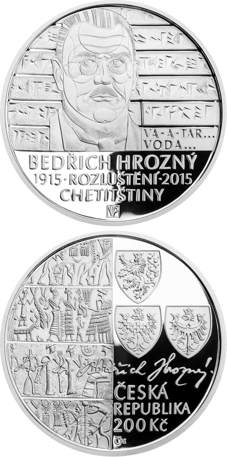 Image of Bedřich Hrozný deciphers Hittite – 200 koruna coin Czech Republic 2015.  The Silver coin is of Proof, BU quality.