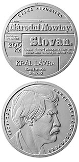 200 koruna coin 200th Anniversary of the Birth of Karel Havlíček Borovský | Czech Republic 2021