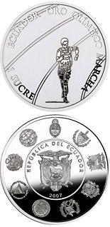 1 sucre coin The Olympic Games – Race walking | Ecuador 2007