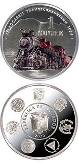 1 sucre coin Historic Railways | Ecuador 2020