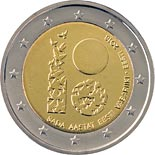 2 euro coin 100th anniversary of the Republic of Estonia | Estonia 2018