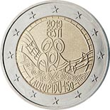 2 euro coin 150th anniversary of the first song festival | Estonia 2019