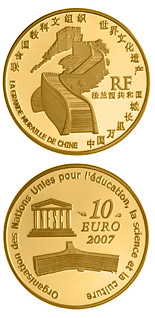 10 euro coin Great Wall of China | France 2007