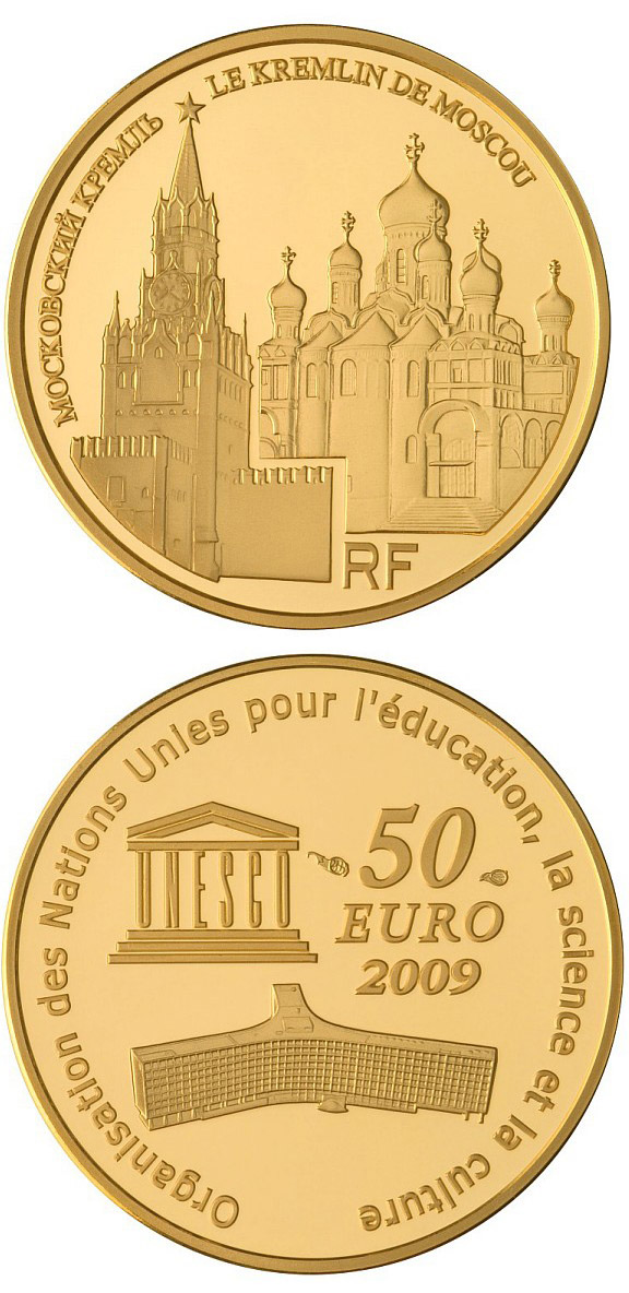 Image of 50 euro coin - Kremlin in Moscow  | France 2009.  The Gold coin is of Proof quality.