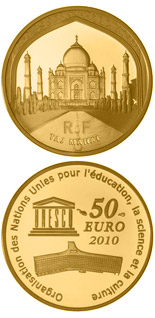 50 euro coin Taj Mahal | France 2010