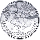 10 euro coin Languedoc Roussillon (Georges Brassens) | France 2012