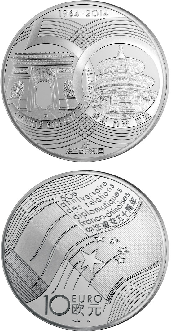 Image of 10 euro coin - France-China : 50years of Diplomatic Relations | France 2014.  The Silver coin is of Proof quality.