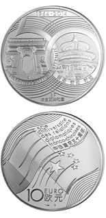 10 euro coin France-China : 50years of Diplomatic Relations | France 2014