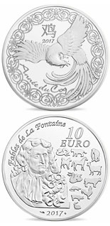 10 euro Lunar calendar: Year of the rooster - 2017 - France