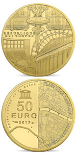 50 euro coin National Assembly and Place of Concorde  | France 2017