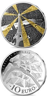 10 euro coin Eiffel Tower | France 2019