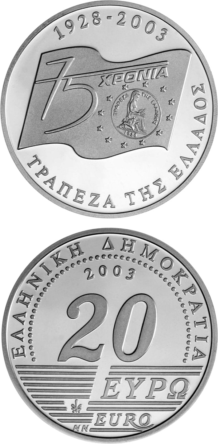 20 euro 75th anniversary of Bank of Greece   - 2003 - Greece