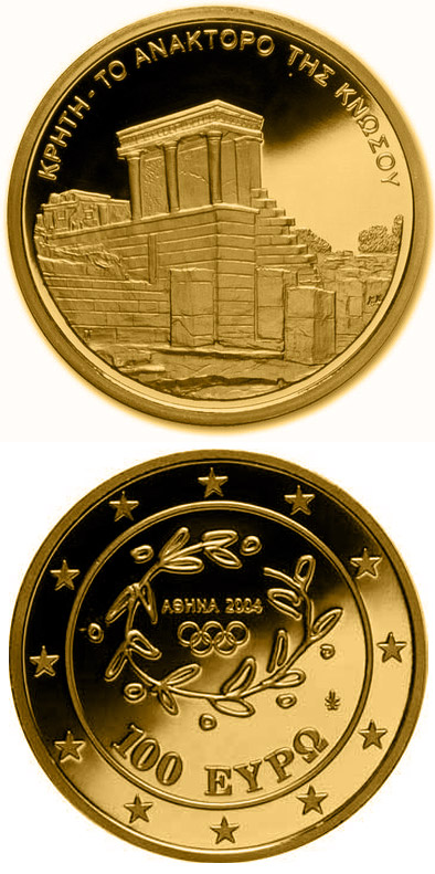 Image of 100 euro coin XXVIII. Summer Olympics 2004 in Athens - Palace of Knossos - Crete | Greece 2003.  The Gold coin is of Proof quality.