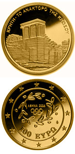 100 euro coin XXVIII. Summer Olympics 2004 in Athens - Palace of Knossos - Crete | Greece 2003