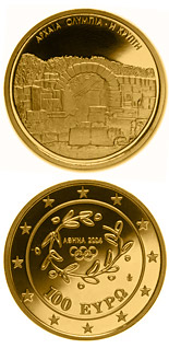 100 euro coin XXVIII. Summer Olympics 2004 in Athens - Crypt - the entrance to the stadium of Olympia | Greece 2003