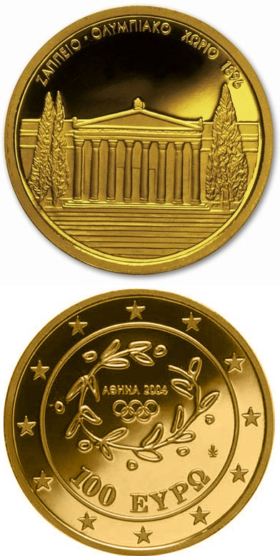 Image of 100 euro coin XXVIII. Summer Olympics 2004 in Athens - Zappeino / Olympic Village | Greece 2003.  The Gold coin is of Proof quality.