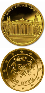 100 euro XXVIII. Summer Olympics 2004 in Athens - Zappeino / Olympic Village - 2003 - Series: Gold euro coins - Greece