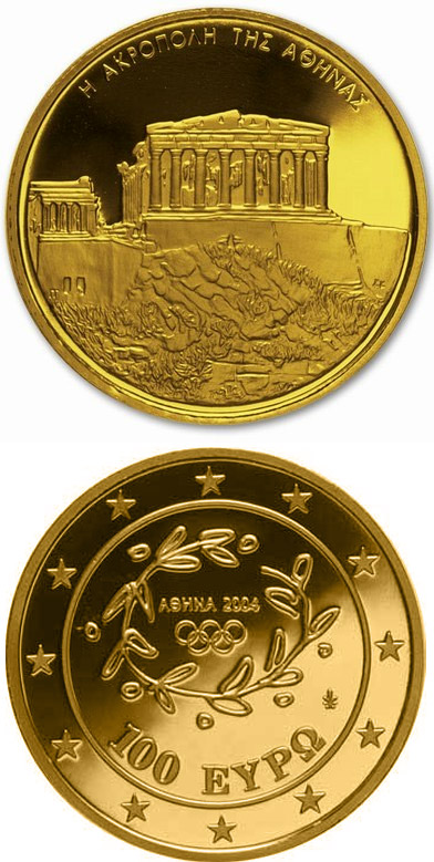 100 Euro Coin Xxviii Summer Olympics 2004 In Athens