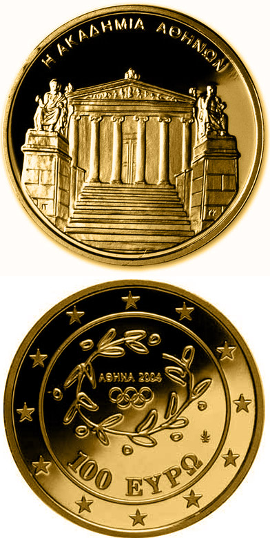 Image of 100 euro coin - XXVIII. Summer Olympics 2004 in Athens - Academy | Greece 2004.  The Gold coin is of Proof quality.