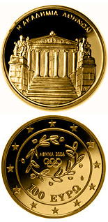 100 euro coin XXVIII. Summer Olympics 2004 in Athens - Academy | Greece 2004
