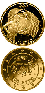 100 euro Torch Relay - Start Ceremony   - 2004 - Series: Gold euro coins - Greece