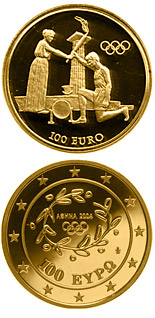 100 euro Torch Relay - Return Ceremony  - 2004 - Series: Gold euro coins - Greece