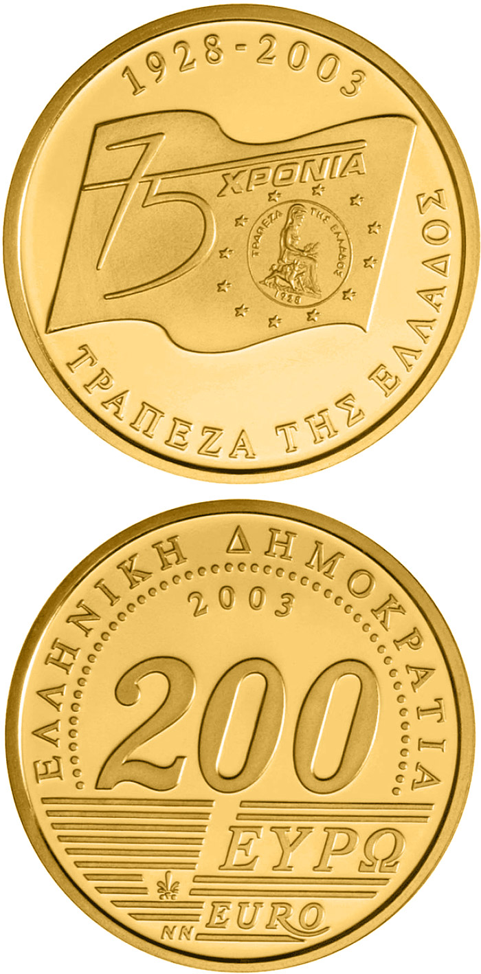 Image of 200 euro coin – 75th anniversary of Bank of Greece | Greece 2003.  The Gold coin is of Proof quality.