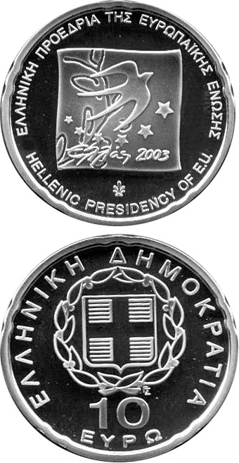 Image of 10 euro coin - EU Presidency | Greece 2003.  The Silver coin is of Proof quality.