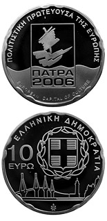 10 euro coin Patras - European Capital of Culture | Greece 2006