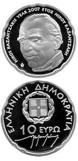 10 euro coin 50th anniversary of the death of Nikos Kazantzakis   | Greece 2007
