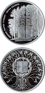 10 euro coin National park von Pindos - Black pine | Greece 2007