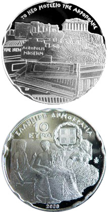 Image of 10 euro coin Acropolis Museum in Athens | Greece 2008.  The Silver coin is of Proof quality.