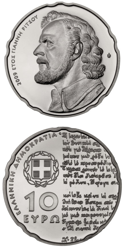 Image of 100th anniversary of the birth of Yiannis Ritsos  – 10 euro coin Greece 2009.  The Silver coin is of Proof quality.