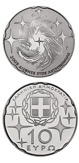 10 euro coin International Year of Astronomy | Greece 2009