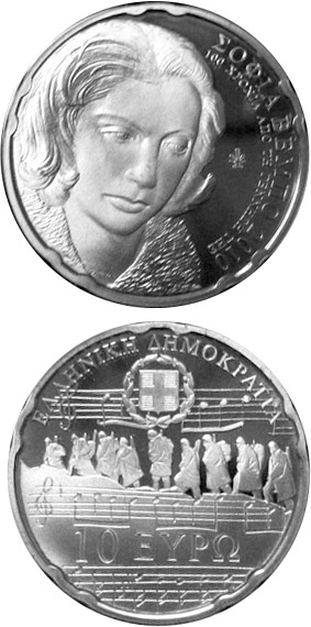 Image of 10 euro coin – 100th anniversary of the birth of Sofia Vembo  | Greece 2010.  The Silver coin is of Proof quality.