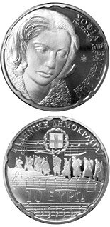 10 euro coin 100th anniversary of the birth of Sofia Vembo  | Greece 2010