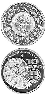 10 euro coin International Year of Biodiversity  | Greece 2010