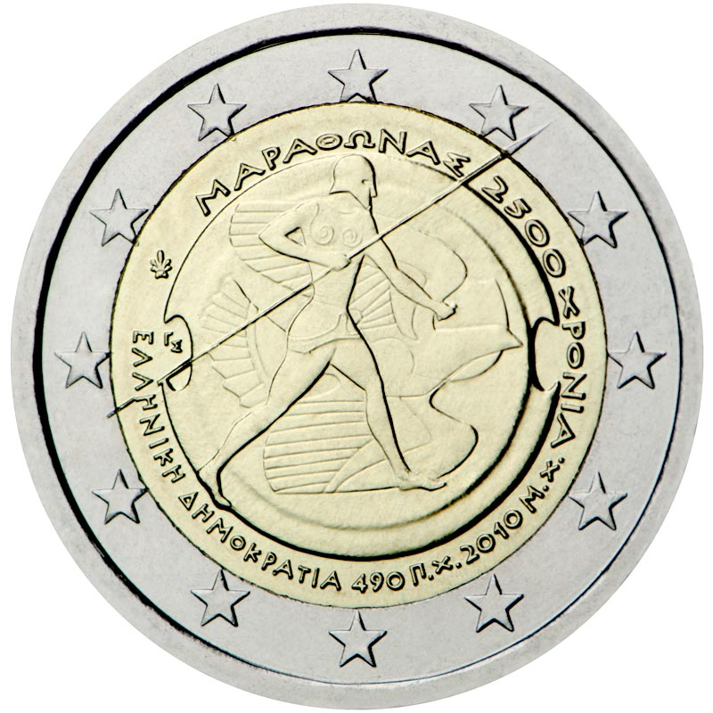 Image of 2 euro coin - 2.500th anniversary of the Battle of Marathon | Greece 2010