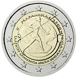 2 euro coin 2.500th anniversary of the Battle of Marathon | Greece 2010