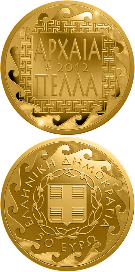 Image of 50 euro coin - Archeological Site of Pella (Macedonia) | Greece 2012.  The Gold coin is of Proof quality.