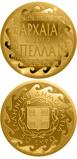 50 euro coin Archeological Site of Pella (Macedonia) | Greece 2012