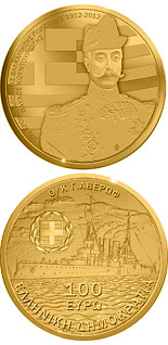 100 euro Centennial of the Balkan Wars - 2012 - Series: Gold euro coins - Greece