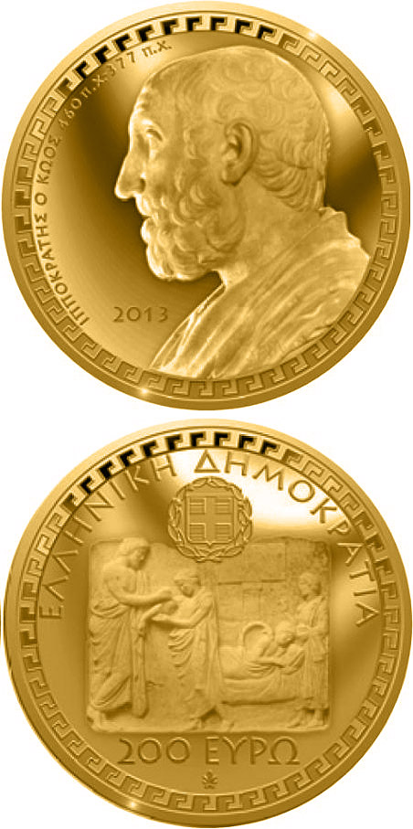 Image of 200 euro coin - Hippocrates of Cos | Greece 2013.  The Gold coin is of Proof quality.