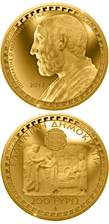 200 euro Hippocrates of Kos - 2013 - Series: Gold euro coins - Greece