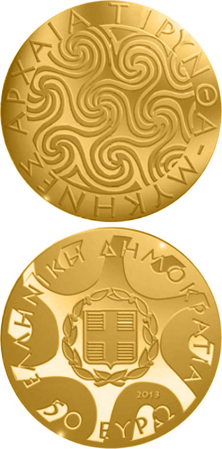 Image of 50 euro coin The Mycenaean Archaeological Site of Tiryns | Greece 2013.  The Gold coin is of Proof quality.
