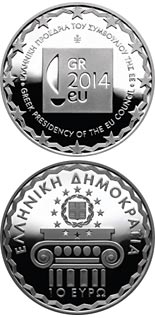 10 euro coin Greek Presidency of the European Union Council | Greece 2014